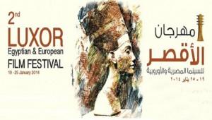 Luxor festival egypt