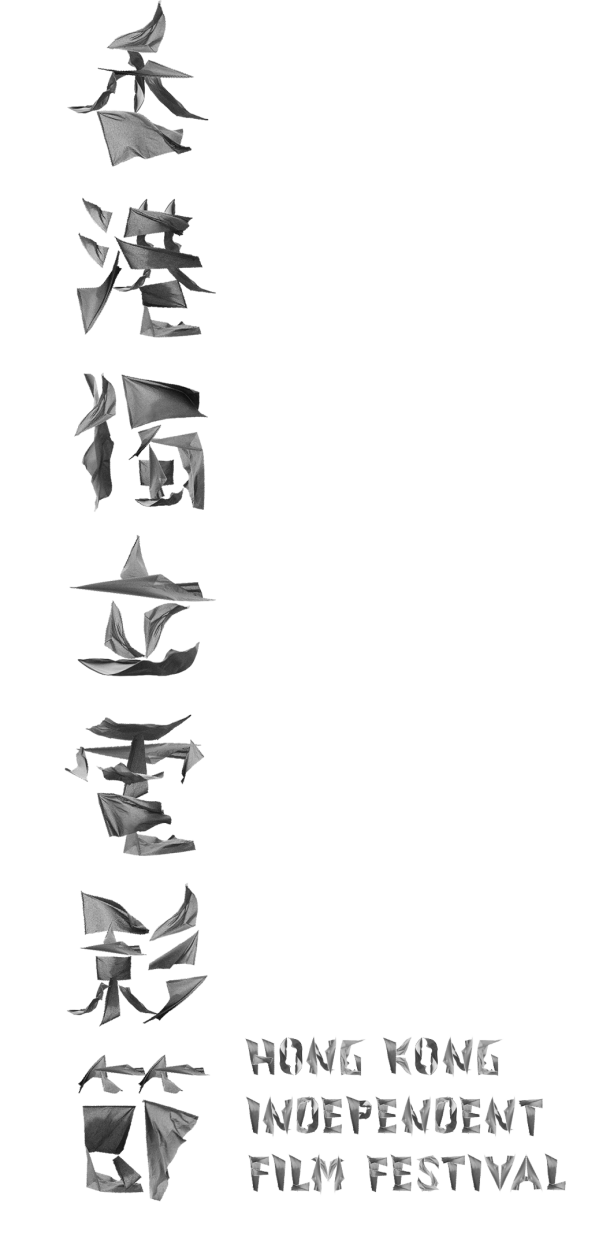 indie_2015_typeface
